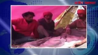 video : घर को आग लगाने के मामले में पीड़ित दलित किसान द्वारा इंसाफ की मांग