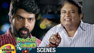 Lacchimdeviki O Lekkundi Movie Scenes | Jaya Prakash Reddy Betrays Naveen Chandra | Lavanya Tripathi - MANGOVIDEOS