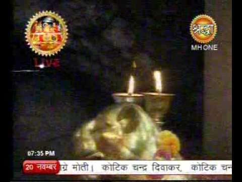 "live-aarti- part1 (""Jai Ambe Gauri"" - Aarti Maavaishnodevi )"