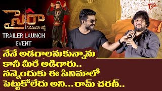 Ram Charan Fun At Sye Raa Trailer Launch Event | Chiranjeevi | TeluguOne - TELUGUONE