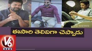 I Have Not Reached Mass Audience With Nannaku Prematho, Says Sukumar | Tollywood Gossips | V6 News