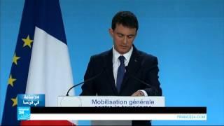 الشرطة الفرنسية تكشف عن 4 مساعدين لكوليبالي في اعتداءات باريس