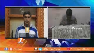 150 మీటర్ల వస్త్రం పై మహాభారతాన్ని చిత్రీకరించిన కళాకారుడు సుబ్బారావు | Nellore | iNews - INEWS