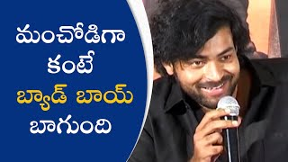Varun Tej Funny Answer About Doing A Bad Boy Role | Valmiki Trailer Launch - TFPC