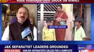 Swamy condemns Karnatka's #DalitApartheid - NEWSXLIVE