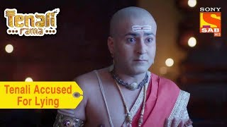 Your Favorite Character | Tenali Rama Accused For Lying | Tenali Rama - SABTV