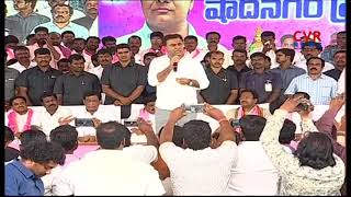 TRS Minister KTR Speech At Pragati Utsava Sabha In Shadnagar | CVR NEWS - CVRNEWSOFFICIAL