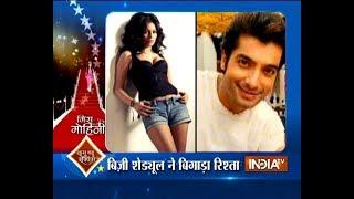 Pooja Bisht breaks up with Sharad Malhotra - INDIATV