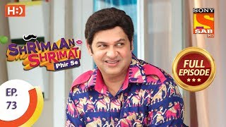Shrimaan Shrimati Phir Se - Ep 73 - Full Episode - 21st June, 2018 - SABTV