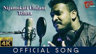 Nijam Okati Undani Telusa | Official Song 2018 | by Prashanth Mark - TeluguOne - TELUGUONE