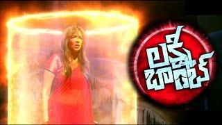 Lakshmi Bomb Teaser 1   Manchu Lakshmi   Karthikeya Gopalakrishna   Sunil Kashyap - IGTELUGU