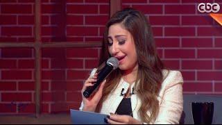 بوسي تغني