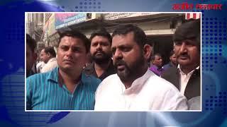 video : लुधियाना : नोटबंदी के खिलाफ कांग्रेसियों द्वारा जिला भाजपा मुख्यालय के बाहर प्रदर्शन