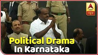 Political drama in Karnataka continues | Master Stroke - ABPNEWSTV