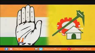 TDP Alliance With Congress in 2019 Elections? | Spot Light | iNews - INEWS