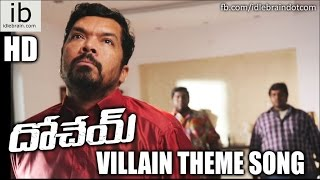 Dohchay Villain theme song - idlebrain.com - IDLEBRAINLIVE