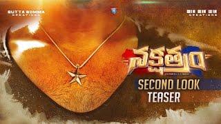 Krishna Vamsi's Nakshatram Movie Teaser | Second Look Teaser | TFPC Nakshatram 2nd Look1 - TFPC