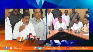 Minister Mahender Reddy Speaks To Media Over TSRTC Union Strike | iNews - INEWS