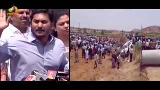 YS Jagan Meets Governor Narasimhan To Discuss On Kurnool Narayana Reddy Incident | Mango News - MANGONEWS