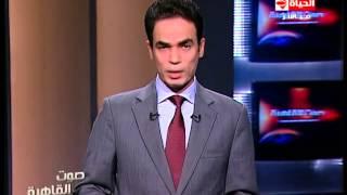 بالفيديو.. بدء إنتاج الغاز في كفر الشيخ بـ16 بئر غاز لإنتاج 200 مليون متر