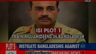 NewsX exclusive: Intel agencies have raised alert on Pakistan activities in Sunderbans - NEWSXLIVE