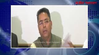 video : पंजाब में बनाई जाये पानी की नीति - अमन अरोड़ा