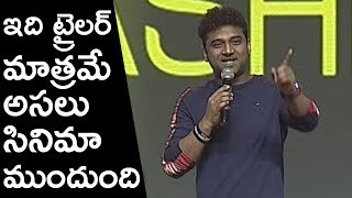 Devi Sri Prasad Speech At Hello Guru Prema Kosame Pre Release Event | TFPC - TFPC