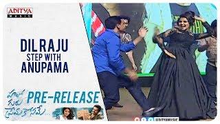 Dil Raju - Ram - Anupama - DSP Dance on Stage @ Hello Guru Prema Kosame Pre Release Event - ADITYAMUSIC