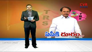 ఏపీ కి దూరం | CM KCR Visakha Tour Cancel | KCR Schedule Updates | CVR NEWS - CVRNEWSOFFICIAL