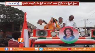 Congress Leader Geetha Reddy Election Campaign In Nyalkal In Sangareddy | iNews - INEWS