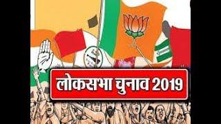Who is winning Ghaziabad Seat from Uttar Pradesh in 2019 Lok sabha Election? अबकी बार लिखकर दो सरकार - ITVNEWSINDIA