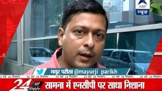 Uddhav may meet Modi after Diwali l Watch top headlines of Oct 21 in '24 Ghante 24 Reporter' - ABPNEWSTV