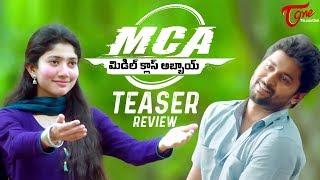 MCA (Middle Class Abbayi) Teaser REVIEW | Nani, Sai Pallavi, Dil Raju, Sriram Venu - TELUGUONE