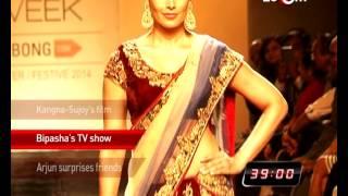 Bollywood News in 1minute - 30/01/2015 - Bipasha Basu, Kangna Ranaut, Arjun Rampal