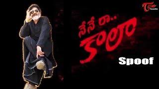 Nenera Kaala | Trailer Spoof | by Murali Y | TeluguOne - TELUGUONE