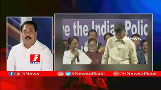 Debate | All Parties Focus on Elections in Telugu States | TDP Vs YCP | Congress Vs TRS | P2 | iNews - INEWS