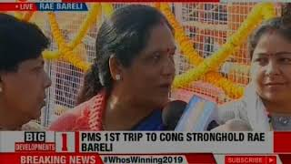 PM Narendra Modi in Rae Bareli; to inaugurate projects worth Rs 1,100 crore - NEWSXLIVE