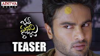 Bhale Manchi Roju Movie Teaser - Sudheer Babu, Wamiqa Gabbi - ADITYAMUSIC