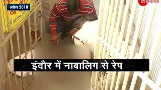 MP Santosh Gangwar clarifies his statement against rape - ZEENEWS