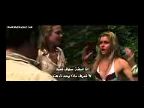 فيلم رعب [ The Lost Tribe ] كامل مترجمة