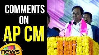 KCR Comments on AP CM Chandrababu Naidu At Nalgonda | KCR Speech | TRS Party Meeting | Mango News - MANGONEWS