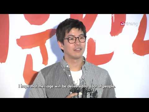 "Showbiz Korea - Special Premiere of ""Rockin' on Heaven's Door"" 