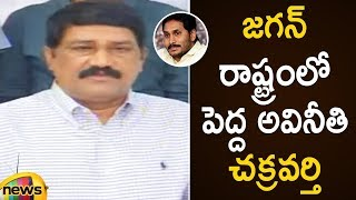 Ganta Srinivas Rao criticized YS Jagan For His Book On Chandrababu Naidu | AP Political News - MANGONEWS