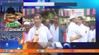 MLA Jalagam Venkat Rao Greets Muslims On Occasion Of Eid 2018 | Kothagudem | iNews - INEWS