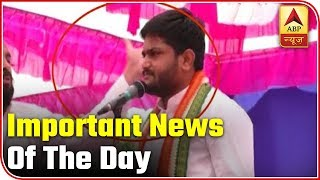 Know the latest and important news of the day - ABPNEWSTV