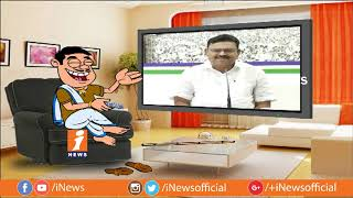 Dada Counter To Ambati Rambabu Over His Comments on Chandrababu | Pin Counter | iNews - INEWS