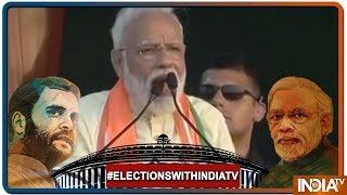 West Bengal में PM Modi ने Mamta Banerjee को दिया नया नाम कहा 'स्पीड ब्रेकर दीदी' - INDIATV