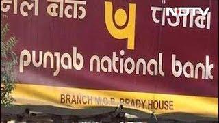 Top Nirav Modi Executive To Be Questioned, Mumbai PNB Branch Sealed - NDTV