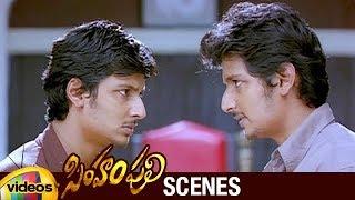 Jiiva Turns Against his Brother | Simham Puli Telugu Movie Scenes | Divya Spandana | Singam Puli - MANGOVIDEOS