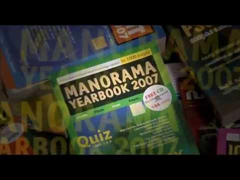 Malayala Manorama Corporate Film